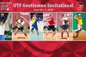 В Ирпене пройдет еще один выставочный теннисный турнир