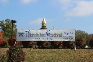 В Нью-Джерсі у вересні пройде ХІ український фестиваль