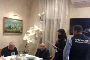 """У Харкові суд заарештував двох """"продавців"""" посади голови ОДА"""