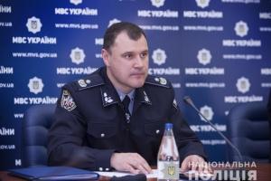 Проверьте каждого работника: Клименко поручил провести инспекцию в Нацполиции