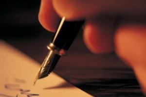 Літературний конкурс ім. Марусі Бек для українок з усього світу продовжено до серпня