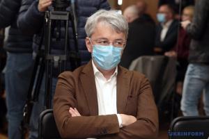 Ткаченко вспомнил, как работал в парламенте журналистом во время голосования за суверенитет