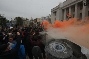 Под Радой митингуют за отставку Авакова