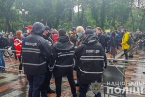 Поліція посилила заходи безпеки в Києві та ще 11 регіонах