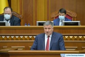 """""""Голос"""" отправил на регистрацию проект постановления об отставке Авакова"""