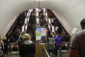 Метро Киева ограничит вход на нескольких станциях - стало больше пассажиров