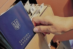 В Киеве зарегистрировали 22,7 тысячи безработных