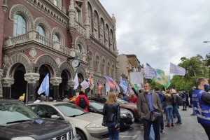 "Под Нацбанком протестуют обманутые инвесторы ""Аркады"""