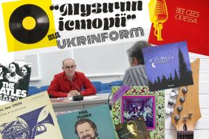 «Музичні історії від Укрінформу»: Як правильно танцювати «Смарткач»