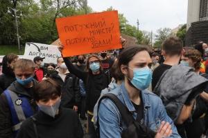 Під Кабміном - акція проти поліцейського свавілля