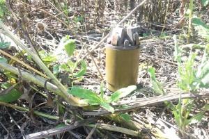 Окупанти на Донбасі знову використали заборонені міни ПОМ-2
