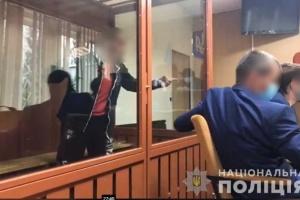 Дело Poton: арестовали еще одного подозреваемого в нападении на сотрудников СБУ