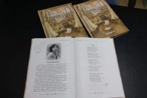 В Чернигове издали антологию стихотворений журналистов