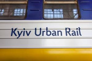 В Киеве частично запустят городскую электричку