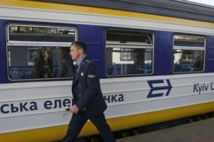 У Києві скасували рух трьох міських електричок