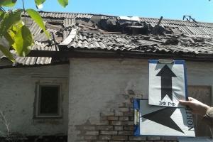 Штаб ООС показал последствия обстрела оккупантами Красногоровки