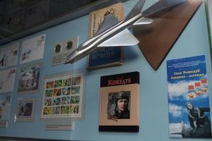 В Україні презентували виставку до 100-річчя від дня народження Івана Кожедуба