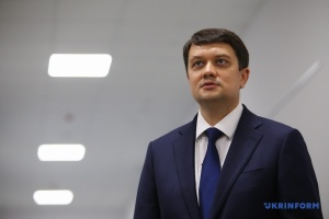 Dmytro Razumkov demander à la Commission de Venise son avis sur la loi sur le pouvoir judiciaire