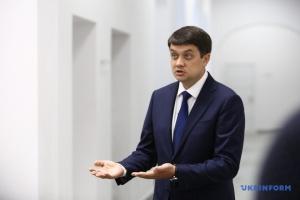 Разумков підписав зміни до регламенту пленарних засідань Ради