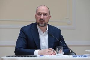 Шмигаль обговорив із директором Світового банку спільні проєкти