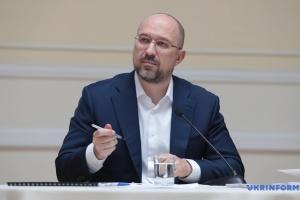 Ситуация с пожарами на Луганщине на контроле правительства и Президента - Шмыгаль