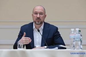 Шмыгаль рассказал о трех этапах повышения минимальной зарплаты