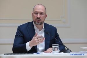 Шмигаль - віцепрезиденту Єврокомісії: Незалежність НБУ залишається пріоритетом