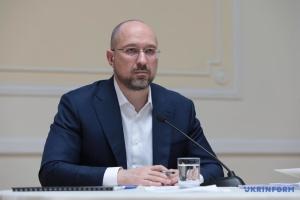 Regierung untersucht Plagiatsvorwürfe gegen geschäftsführenden Bildungsminister - Schmygal