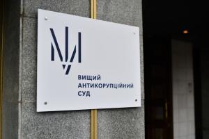 ВАКС відклав підготовче засідання у «бурштиновій справі», де фігурують колишні депутати