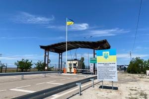 Перетин КПВВ з Кримом тимчасово можливий за наявності гуманітарних підстав – МінТОТ