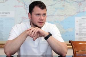 Уряд визначив межі морських портів Чорноморськ і Рені - Криклій