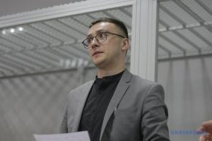 В одеському СІЗО, де перебуває Стерненко, сталася пожежа