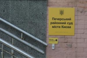 Суд арестовал имущество компаний, связанных с экс-главой МВД времен Майдана
