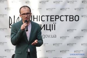 司法相、ゼレンシキー大統領の法案は「政治的決定だ」と説明