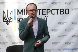 Малюська заявил, что Минюст не может вносить изменения в ЕГР по Сытнику