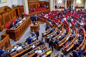 «Карантинная» сессия ВР: о депутатских успехах – без турборежима и де-факто без монобольшинства