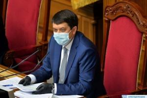 Разумков покликав керівників фракцій на нараду
