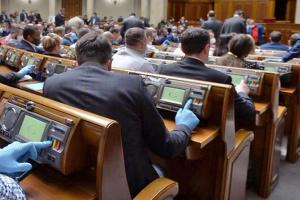 Rada verabschiedet Glücksspielgesetz