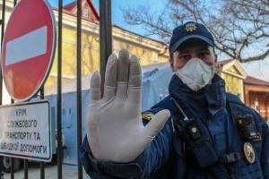 На Тернопільщині призупинили роботу заводу через спалах COVID-19