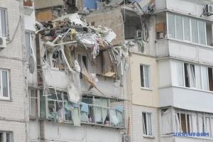 Вибух на Позняках: Зеленський каже, що всі постраждалі сім'ї отримали квартири