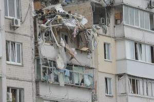 Вибух на Позняках: мешканці будинку почали отримувати допомогу на ремонт нового житла