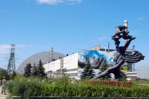 ГАЗО упростило доступ туристов в Чернобыльскую зону