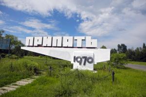 У Прип'яті з'явиться музей техніки ліквідаторів
