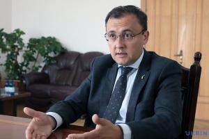"""""""Театр абсурду"""": заступник глави МЗС Боднар зреагував на порушення справи проти нього"""