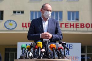 Про коронавірус в Україні: брифінг МОЗ