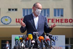 Чи довіряють українці Степанову та МОЗ — опитування «Рейтингу»