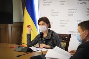 Офис генпрокурора мониторит все, что связано с нападениями на активистов - Венедиктова