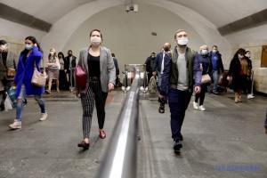Salud: Nueve regiones y la ciudad de Kyiv no están listas para relajar la cuarentena