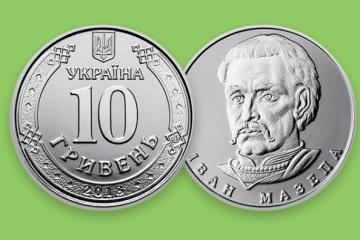 Nationalbank bringt 10-Hrywnja-Münze in Umlauf