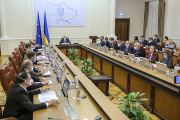 Ukraine's government sets up National Geospatial Data Infrastructure Council